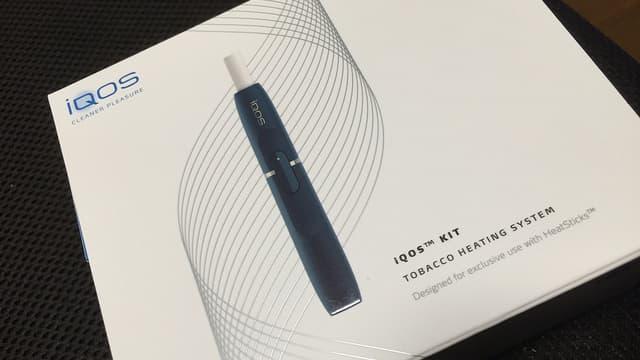 La nouvelle cigarette de Philip Morris chauffe le tabac plutôt que de le brûler.