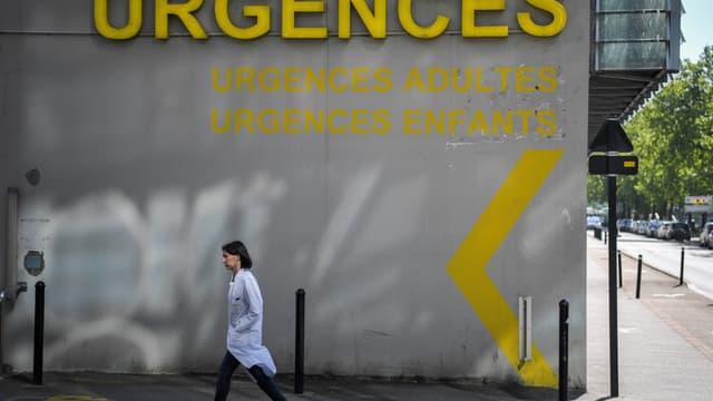 L'entrée des urgences du CHU de Nantes (illustration)