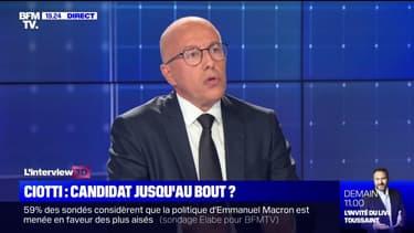 """Éric Ciotti: """"Je ne voterai jamais Marine Le Pen"""""""