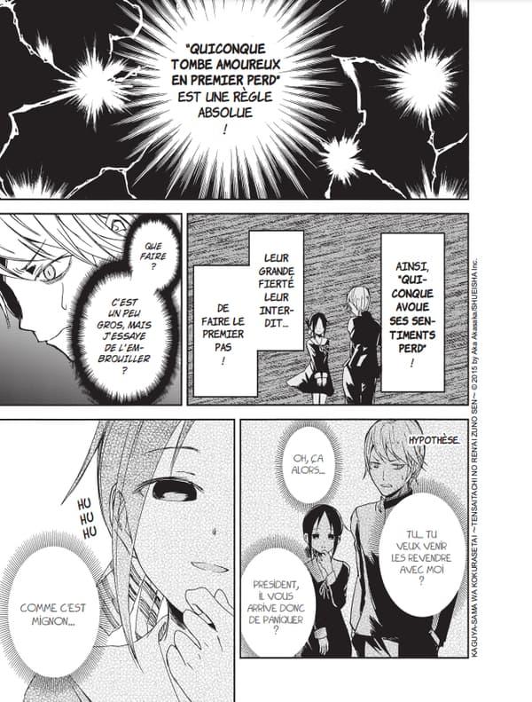 "Un extrait du manga ""Kaguya-sama"""