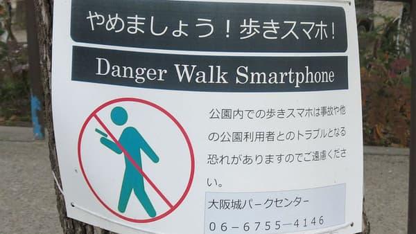 """Un panneau de sensibilisation au problème des """"zombies du smartphone"""" affiché dans la ville d'Osaka (Japon) en mars 2017"""