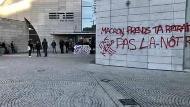 L'ENS de Lyon est bloquée depuis ce mardi.