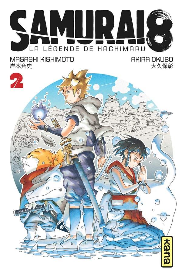 Couverture du deuxième tome de Samurai 8