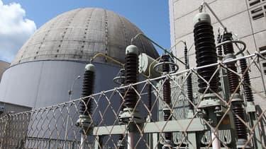 Selon un projet de loi adopté par Berlin, les énergéticiens vont devoit verser 23,5 milliards d'euros pour la gestion des déchets nucléaires (image d'illustration)