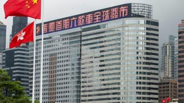 Le Centre Evergrande dans le quartier de Wan Chai à Hong Kong, le 6 août 2021