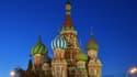 La cathédrale Basile-le-Bienheureux à Moscou.
