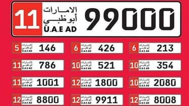 """Une soixantaine de plaques avec des numéros particuliers étaient mis aux enchères ce samedi aux Emirats Arabes Unis, dont la plaque estampillée """"1""""."""