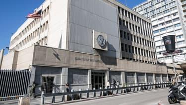 L'ambassade américaine à Tel Aviv.