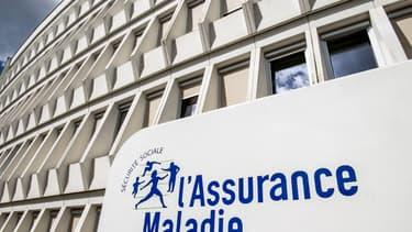 Vue du bâtiment de l'Assurance maladie à Arras dans le nord de la France (image d'illustration)
