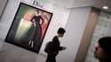 Dior inaugure ce jeudi son plus grand magasin en Chine.