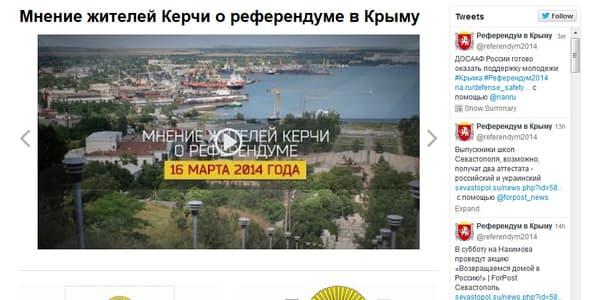 Page d'accueil du site lancée par les autorités pro-russes de Crimée en vue du référendum du dimanche 16 mars.