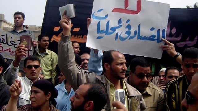 Des membres de la confrérie des Frères musulmans.