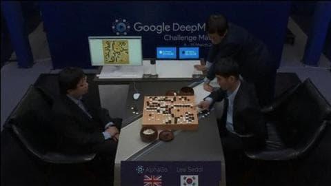 Le champion du monde de Go perd une manche contre un ordinateur