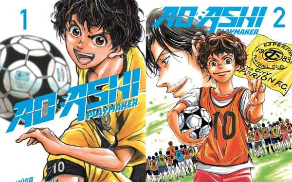"""Les couvertures des deux premiers tomes du manga """"Ao Ashi"""""""