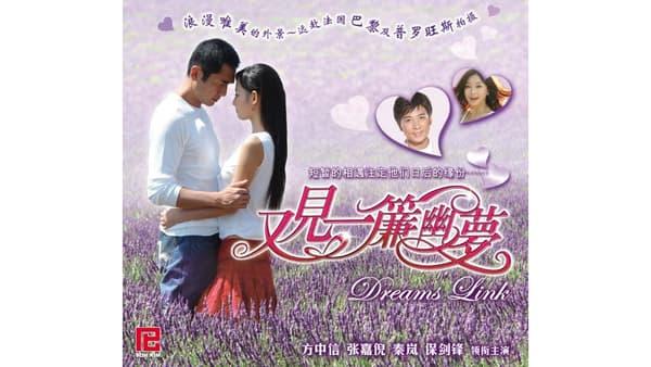 """""""Dreams link"""", la série tournée en partie en France et notamment en Provence, fait rêver les Chinois."""