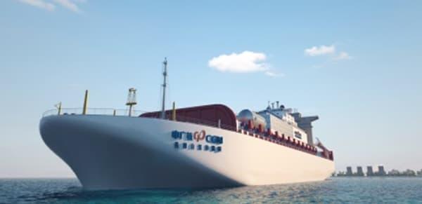 Projet de navire développé par China General Nuclear