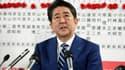 Le Premier ministre Shinzo Abe, le 22 octobre 2017 au quartier général de son parti à Tokyo.