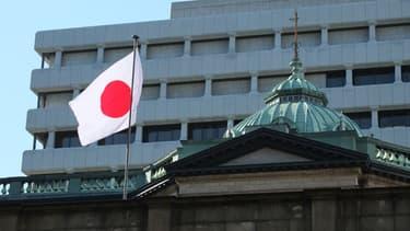 La Banque du Japon se transforme en un véritable fonds d'investissement