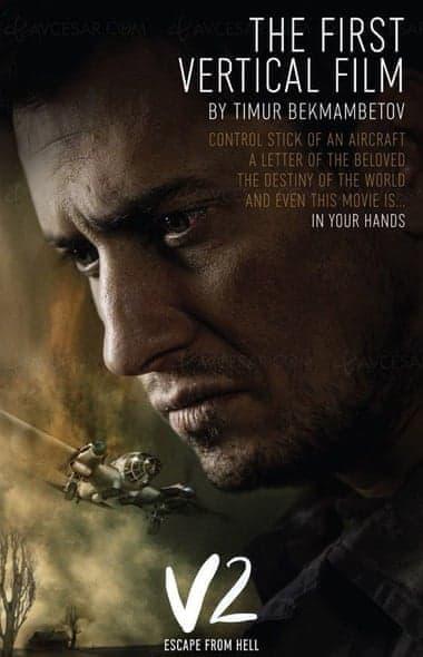 Affiche du nouveau film de Timur Bekmambetov