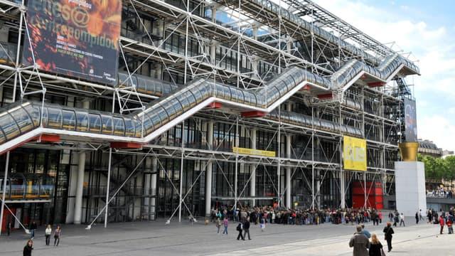 Le Centre Pompidou (illustration).