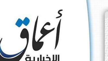 L'agence Amaq revendique l'attentat de Nice pour l'Etat islamique.