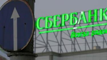 La banque russe Sberbank veut doubler son bénéfice net d'ici à 2018.