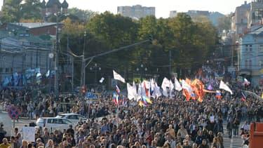 Manifestation à Moscou contre la guerre en Ukraine, dimanche 21 septembre 2014.