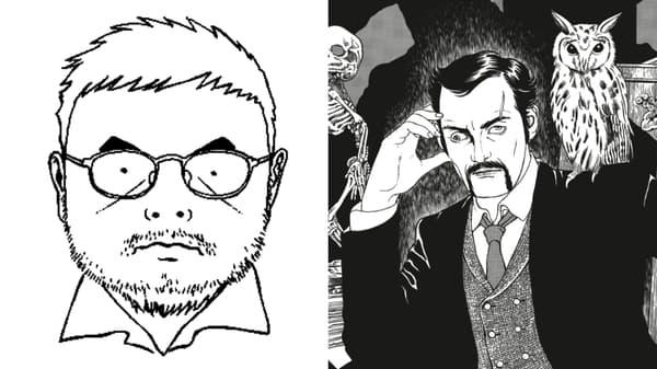 "Autoportrait du mangaka Suehiro Maruo et un personnage de son manga ""Tomino la maudite"""