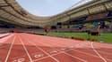 Le Khalifa International Stadium