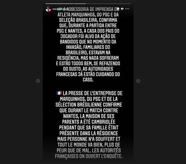 Le message posté par Marquinhos après le home-jacking chez ses parents