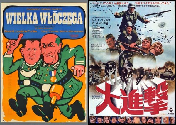 Les affiches étrangères de La Grande Vadrouille