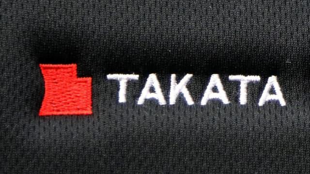 Takata rebondit en Bourse.