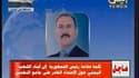 Image vidéo d'une chaîne de télévision yéménite diffusant le discours audio du président Ali Abdullah Saleh après l'attaque de son palais vendredi. Plusieurs hauts responsables yéménites blessés ont été évacués vers des hôpitaux d'Arabie Saoudite pour y ê
