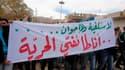 Manifestation des opposants au régime de Bachar al Assad à Zabadani, près de Damas. Des dizaines d'opposants à Bachar al Assad seront enterrés samedi en Syrie, des rassemblements qui devraient donner lieu à de nouvelles manifestations de colère contre le