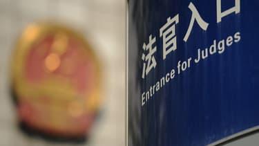L'emblème national chinois photographié à l'entrée du tribunal d'Hefei dans la province d'Anhui en août 2012