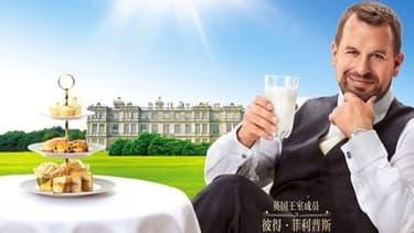 Peter Philips, petit-fils de la reine Elizabeth II, dans une publicité chinoise pour une marque de laitages.