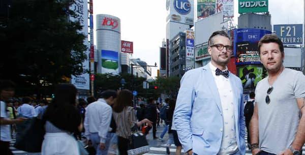 De Tokyo, le trio de choc partira pour le Mont Fuji
