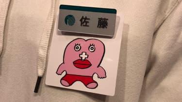 Au Japon, les salariées portent un badge pendant leurs règles