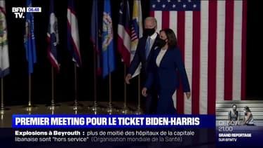 Premier meeting pour Joe Biden et Kamala Harris