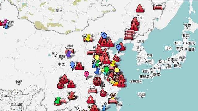 """Chine : """"La carte de sang de l'immobilier"""""""