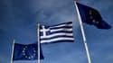 Le plan d'aide à la Grèce va être prolongé, après l'accord trouvé entre les deux parties.