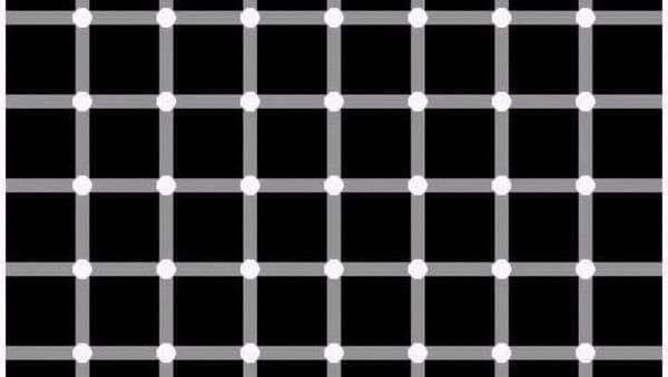 Les points de cette illusion d'optique sont tous blancs.