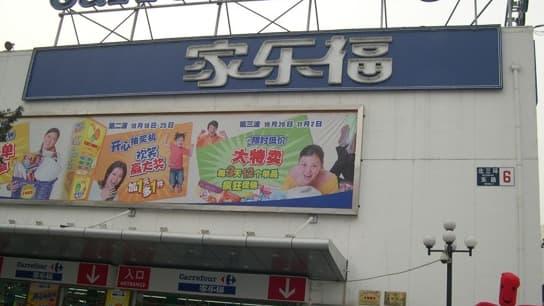 Carrefour compte plus de 220 hypermarchés en Chine