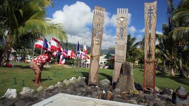 Le monument dédié aux victimes du nucléaire (illustration)