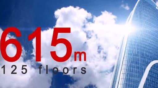 La Super Tower sera terminée en 2019