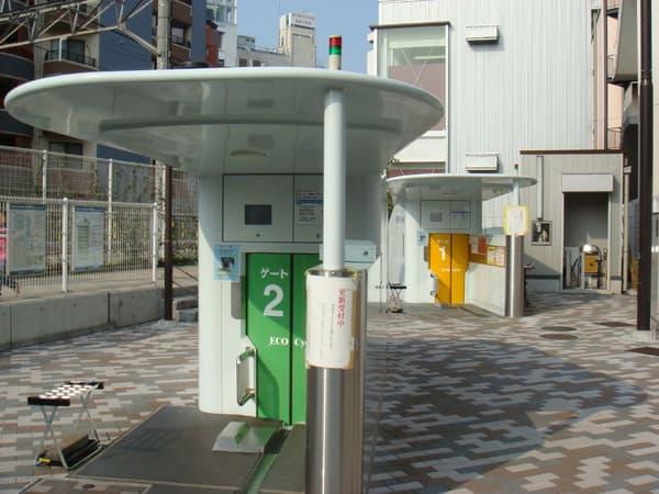 Les modules d'accueil des stations Eco-cyle