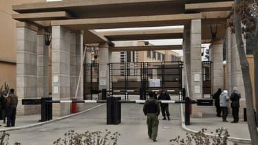 L'entrée de l'hôtel Serena de Kaboul, le 15 janvier 2008.