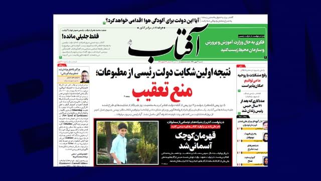 "L'Iran rend hommage à ""un vrai héros"""