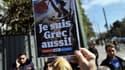 En théorie, la France est exposée à hauteur de 68 milliards d'euros à la Grèce. Dans les faits, elle n'aura jamais à décaisser une telle somme.