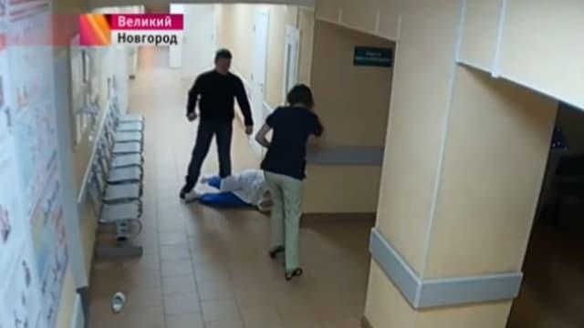 La vidéo d'une agression dans un hôpital russe